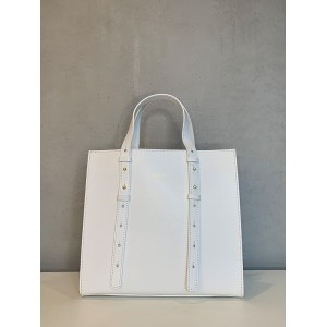 My Best Bags white shopping bag SS21